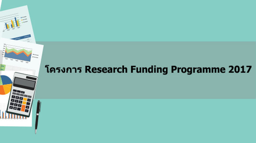 Research-Programme